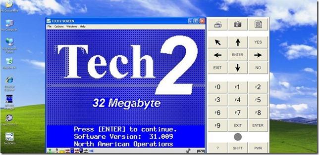 gm mdi tech 3