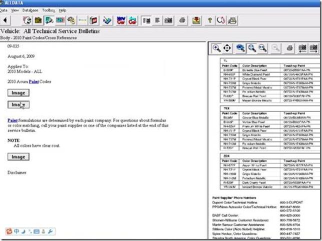 clip image045 thumb How to install Alldata 10.52