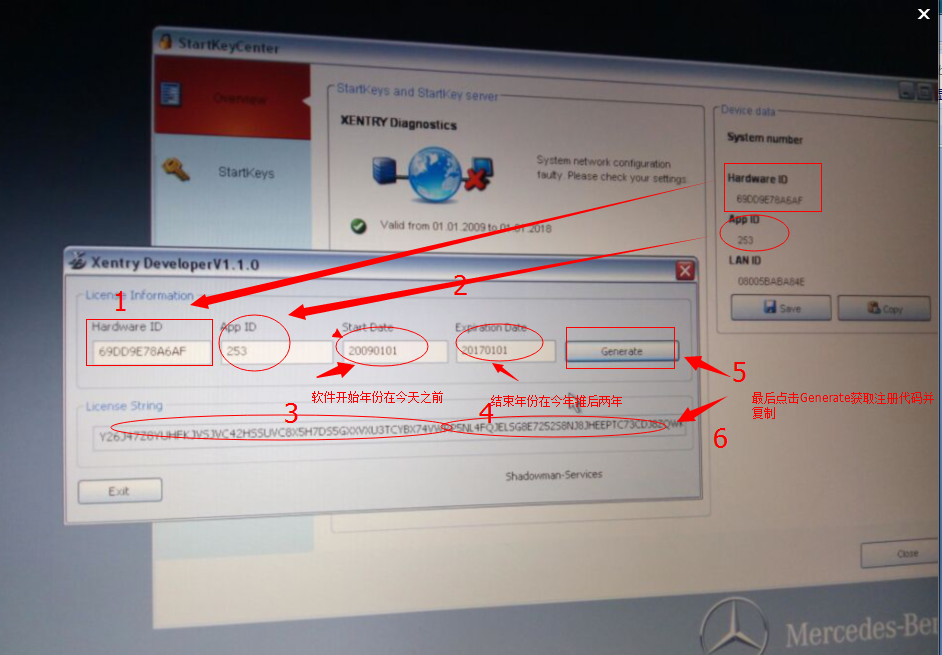 How to activate mercedes benz star diagnostic connect c4 for Www mercedes benz com connect