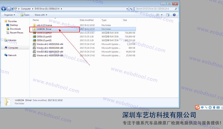 vas 6154 wifi connection user manual 2 VAS 6154 WIFI Connection Guide from Eobdtool.com