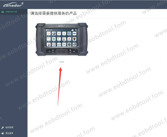 Lonsdor K518ISE Calculate Key Data User Guide 2 Lonsdor K518ISE Calculate Key Data User Guide