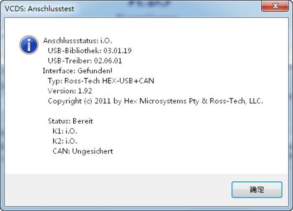 vcds 11.11 crack free download