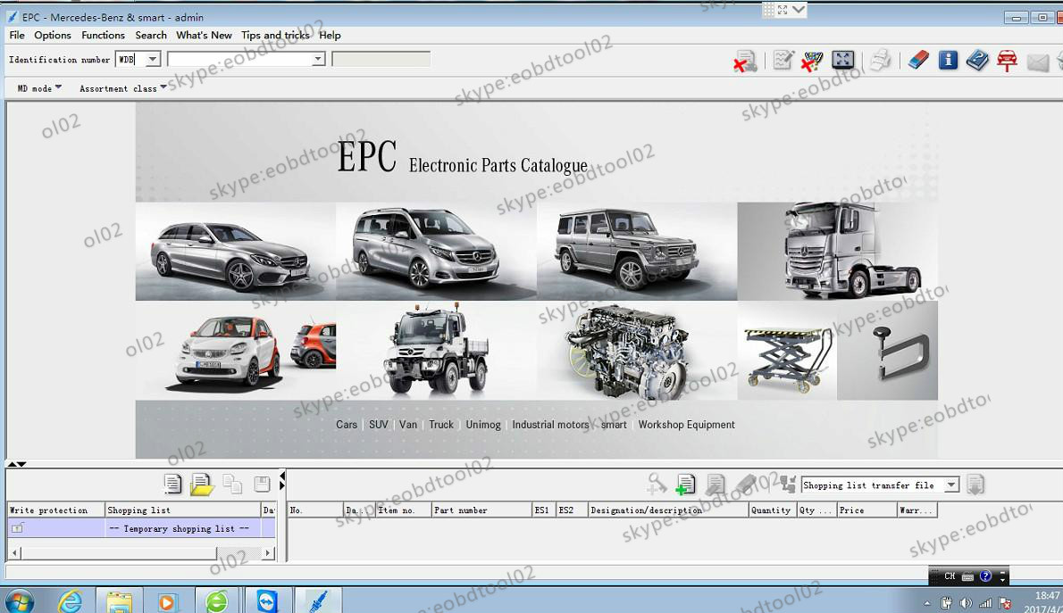 Electronic parts catalog for bmw mercedes benz audi vw for Mercedes benz parts catalog