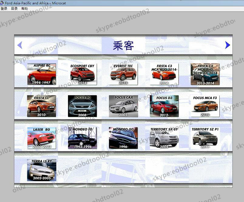 Electronic parts catalog for bmw mercedes benz audi vw for Mercedes benz part catalog